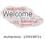 vector concept or conceptual... | Shutterstock .eps vector #1259158711