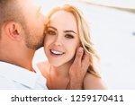 a bearded man and a blond woman ...   Shutterstock . vector #1259170411