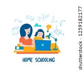 home schooling. mom helps the... | Shutterstock .eps vector #1259182177