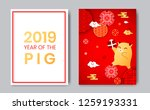 2019 year of the pig chinese... | Shutterstock .eps vector #1259193331