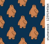 seamless pattern. cute brown... | Shutterstock .eps vector #1259194564