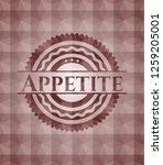 appetite red polygonal badge....   Shutterstock .eps vector #1259205001