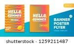 vector electronic music summer... | Shutterstock .eps vector #1259211487