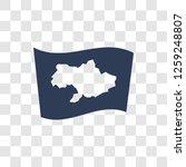 ukraine flag icon. trendy... | Shutterstock .eps vector #1259248807