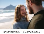young woman looking at her... | Shutterstock . vector #1259253217