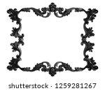 black ornament on a white... | Shutterstock . vector #1259281267
