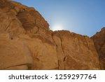 wadi watir  sinai   egypt   may ... | Shutterstock . vector #1259297764