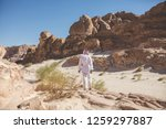 wadi watir  sinai   egypt   may ... | Shutterstock . vector #1259297887
