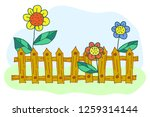 primitive  flat  red and yellow ... | Shutterstock .eps vector #1259314144
