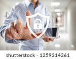 data protection  cyber security ...   Shutterstock . vector #1259314261