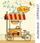 trolley wheel for fast food in... | Shutterstock .eps vector #125931617