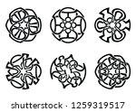 round celtic ornament... | Shutterstock .eps vector #1259319517