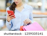 young shopper with smartphone... | Shutterstock . vector #1259335141