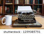 old vintage dust covered...   Shutterstock . vector #1259385751