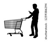 the man with shopping cart...   Shutterstock .eps vector #1259386294