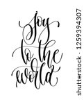 joy to the word   hand... | Shutterstock . vector #1259394307