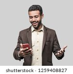 portrait of handsome cheerful... | Shutterstock . vector #1259408827