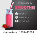 strawberry smoothie concept... | Shutterstock .eps vector #1259419024