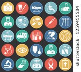 medicine icon set on color... | Shutterstock .eps vector #1259455534