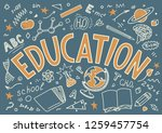 education. hand drawn sketches...   Shutterstock .eps vector #1259457754