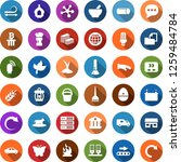color back flat icon set  ... | Shutterstock .eps vector #1259484784