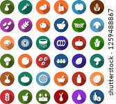 color back flat icon set  ... | Shutterstock .eps vector #1259488867