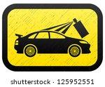 vector. painting car. | Shutterstock .eps vector #125952551