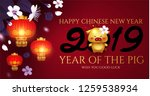 happy chinese new 2019 year.... | Shutterstock .eps vector #1259538934
