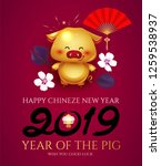happy chinese new 2019 year.... | Shutterstock .eps vector #1259538937