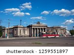 old soviet red trolleybus with... | Shutterstock . vector #1259551897