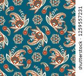 paisley seamless floral pattern.... | Shutterstock .eps vector #1259557231