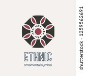 mosaic arabic ornament. vector... | Shutterstock .eps vector #1259562691