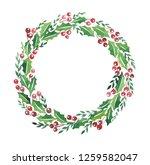 christmas wreath watercolor... | Shutterstock . vector #1259582047