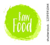 raw food diet label  green... | Shutterstock .eps vector #1259591044