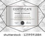 silver certificate vector... | Shutterstock .eps vector #1259591884