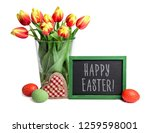 blackboard with chalk greeting...   Shutterstock . vector #1259598001