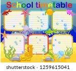 school timetable with marine... | Shutterstock . vector #1259615041
