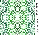 vector seamless pattern with...   Shutterstock .eps vector #1259616277