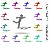 football corner icon. elements... | Shutterstock . vector #1259627971