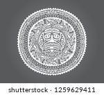 south american ornamental magic ... | Shutterstock .eps vector #1259629411