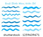colorful brush stroke waves... | Shutterstock .eps vector #1259639671