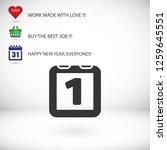 calendar vector icon | Shutterstock .eps vector #1259645551