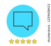 speech bubble  chat icon vector ...