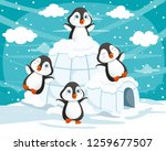 vector illustration of igloo | Shutterstock .eps vector #1259677507