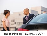 young fashion couple in... | Shutterstock . vector #1259677807