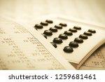 financial accounting calculator ... | Shutterstock . vector #1259681461