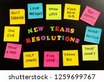 multicolor new year's... | Shutterstock . vector #1259699767
