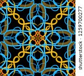intricate arabesque style 3d... | Shutterstock .eps vector #1259700277