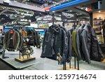 bangkok  thailand   november 30 ... | Shutterstock . vector #1259714674