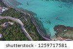 isla mujeres  pure beauty | Shutterstock . vector #1259717581